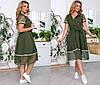 Модне жіноче плаття (5 кольорів) ТК/-4039 - Хакі