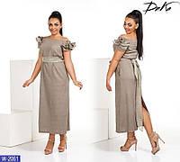 Приталенное длинное однотонное платье с длинным разрезом и рукавами фонариками Размер: 50, 52, 54, 56 арт 235