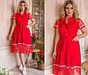 Модне жіноче плаття (5 кольорів) ТК/-4039 - Червоний