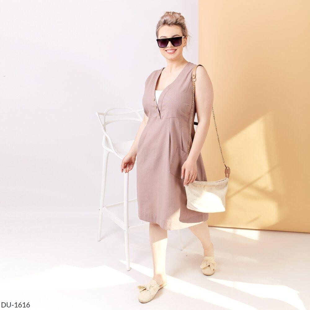 Стильное платье  (размеры 50-56) 0246-15