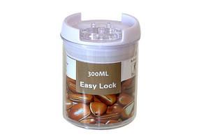 Контейнер герметичний для продуктів круглий easy lock 300 мл, висота 10,3 см, діаметр 7,5 см