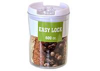 Герметичний Контейнер для продуктів круглий easy lock 600мл, висота 14см, діаметр 9 см