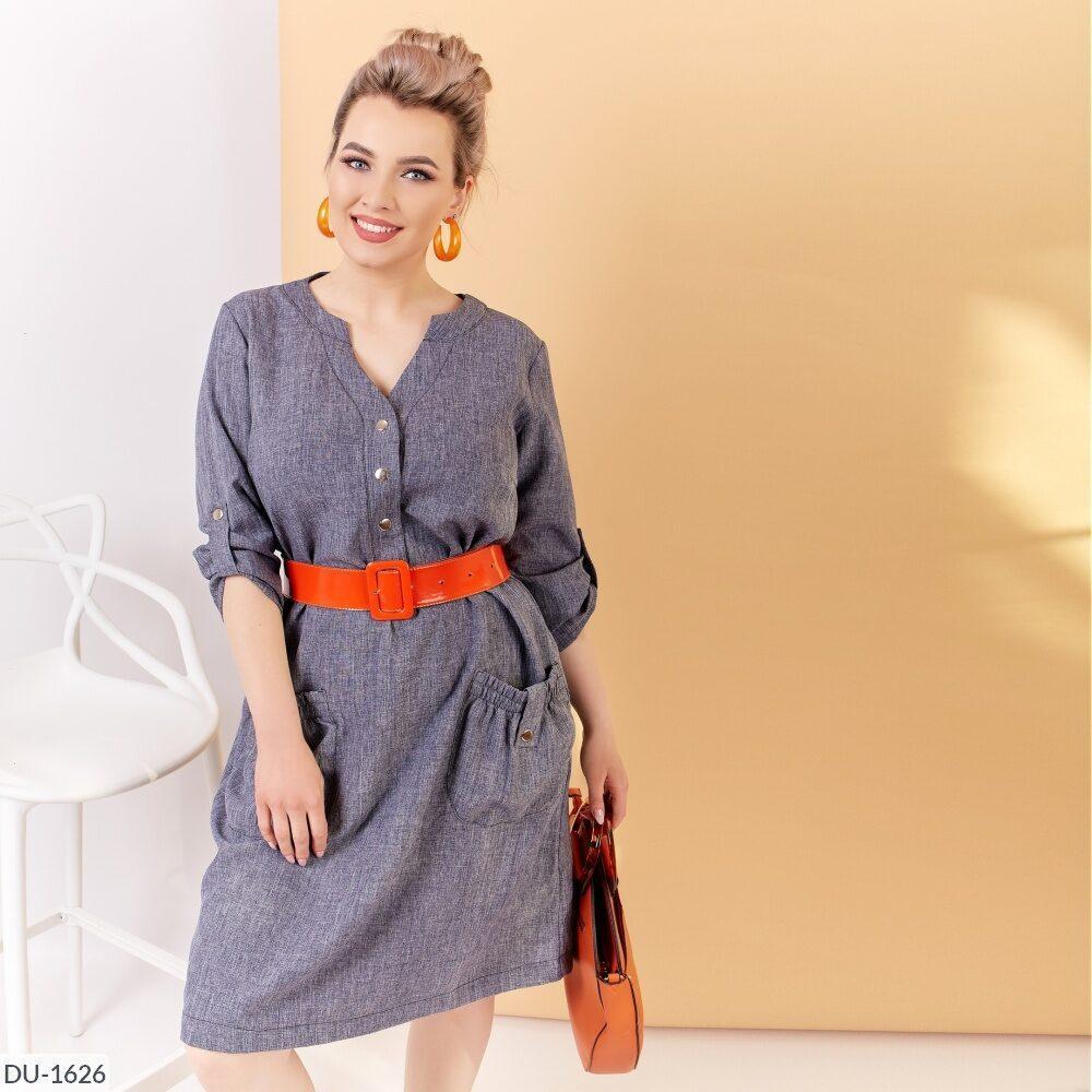 Стильное платье  (размеры 48-58) 0246-17