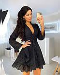 Літнє плаття на запах з прошвы з розкльошеною спідницею і довгим рукавом vN8525, фото 2
