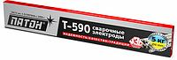 Спецэлетроды ПАТОН Т-590