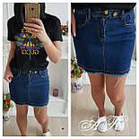 Женская джинсовая юбка - карандаш выше колена с необработанными краями vN8577, фото 2