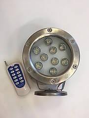 Подводный светильник светодиодный  9W RGB IP68 управление пульт Ecolend