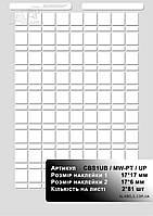 Наклейки для маркировки силовых автоматов в 1U для печати на лазерном принтере 17х17мм + 17х6мм