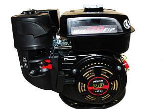 Бензиновый двигатель Weima WM170F-S (CL) (центробежное сцепление, вал 20 мм, шпонка)
