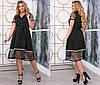 Модне жіноче плаття (5 кольорів) ТК/-4039 - Чорний