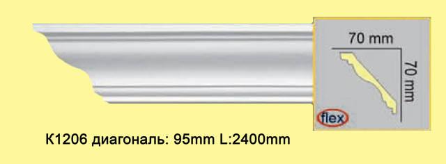 Плинтус из полиуретана К1206 FLEXI, 70*70*1200мм