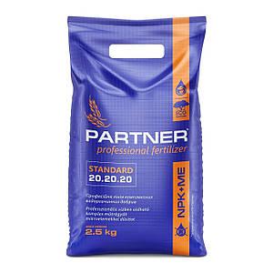 Универсальное удобрение Partner Standard NPK 20.20.20+S+MG+ME (2,5 кг)