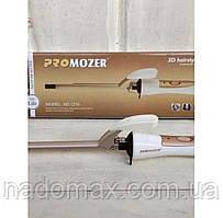 Плойка для волос ProMozer MZ 2216 афро кудри