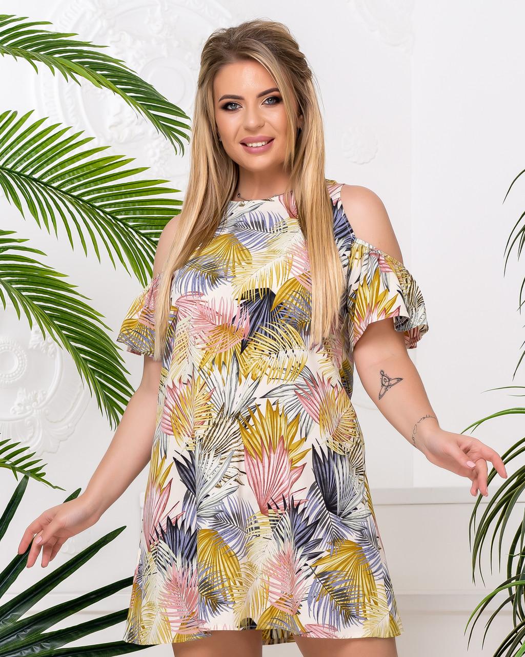 Легкое летнее платье  с открытыми плечами