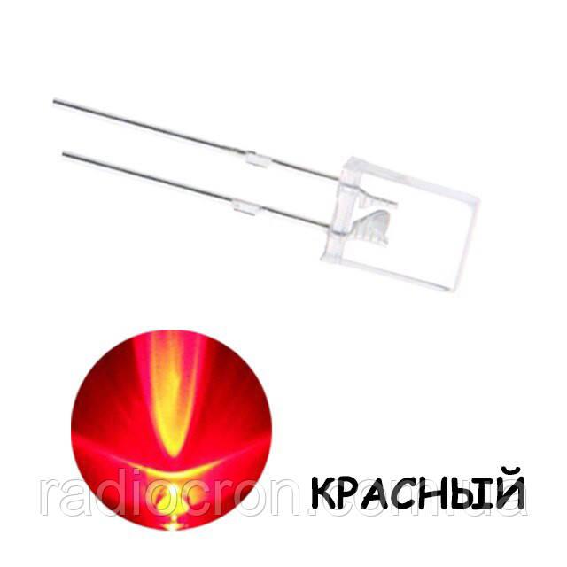 Светодиод 2*5*7мм прямоугольный, Красный, прозрачная линза