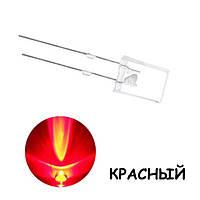 Светодиод 2*5*7мм прямоугольный, Красный, прозрачная линза, фото 1