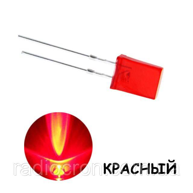 Світлодіод 2*5*7мм прямокутний, Червоний