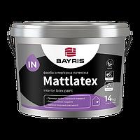 Краска MATTLATEX БАЙРИС интерьерная устойчивая к мытью 14кг