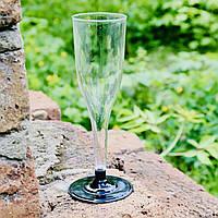 Фужеры пластиковые для шампанского 6 шт/уп 130 мл прозрачные с черной подставкой 12.5х7 см, Украина