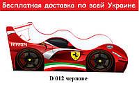 """Кровать машина """"Феррари"""" красный"""