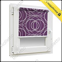 """Тканинні ролети відкритого типу з тканини """"Геометрія"""", фото 2"""