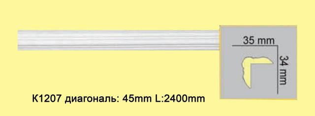 Плинтус из полиуретана К1207, 35*34мм