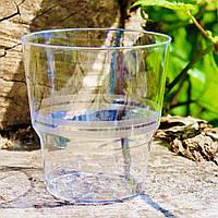 Пластиковые стаканы 6 шт/уп 200 мл прозрачные 7.5х7.5 см, Украина