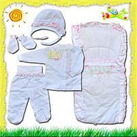 Набор для девочки конверт на выписку и костюмчик