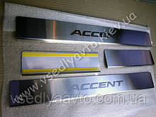 Защита порогов - накладки на пороги Hyundai Accent с 2011-2016 гг. (Standart)