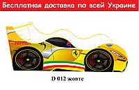 """Кровать машина """"Феррари"""" жёлтый"""