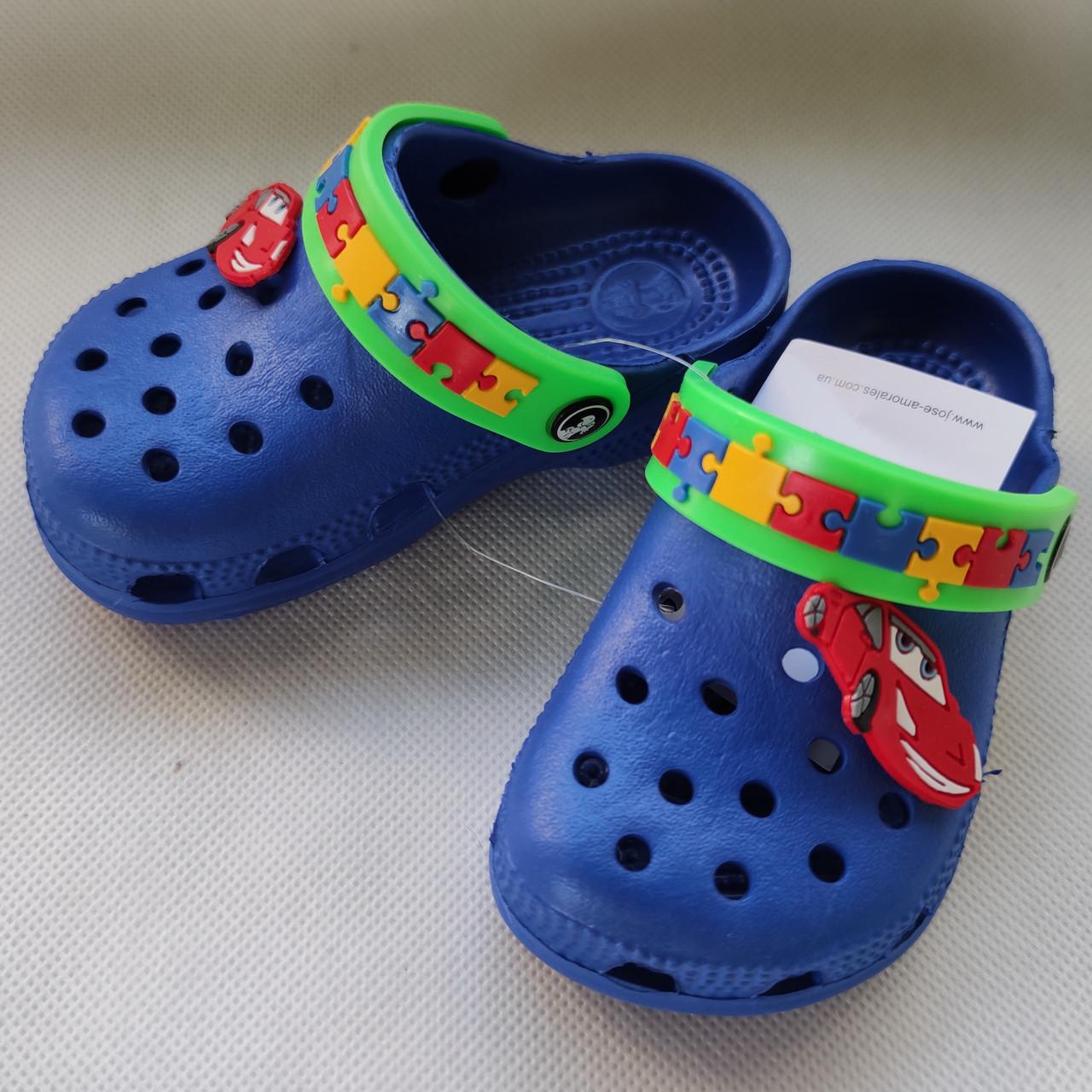 Детские сабо кроксы для мальчика синий Jose Amorales 24р 15см