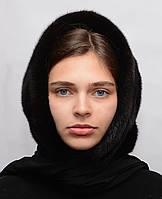 Норковый платок на голову Ракушка