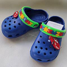 Детские сабо кроксы для мальчика синий Jose Amorales 25р 16.5см