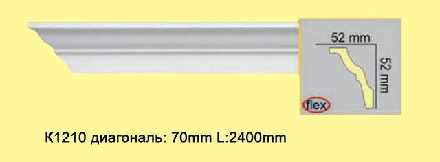 Плинтус из полиуретана К1210 FLEXI, 52*52*1200мм
