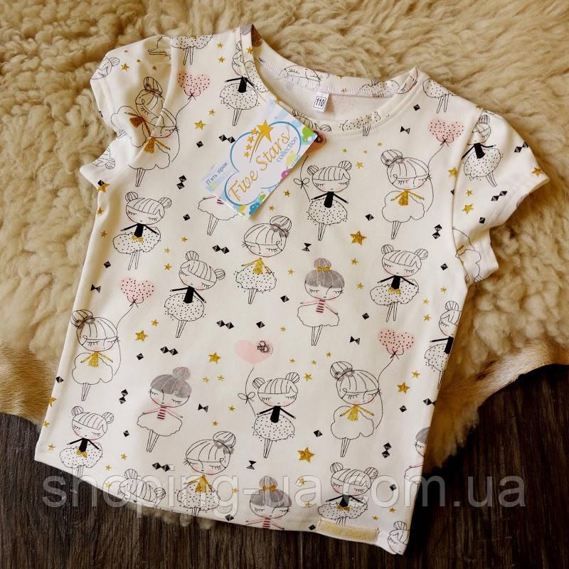 Детская футболка балерины Five Stars KD0328-110p