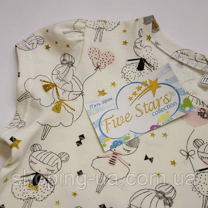 Детская футболка балерины Five Stars KD0328-110p, фото 2