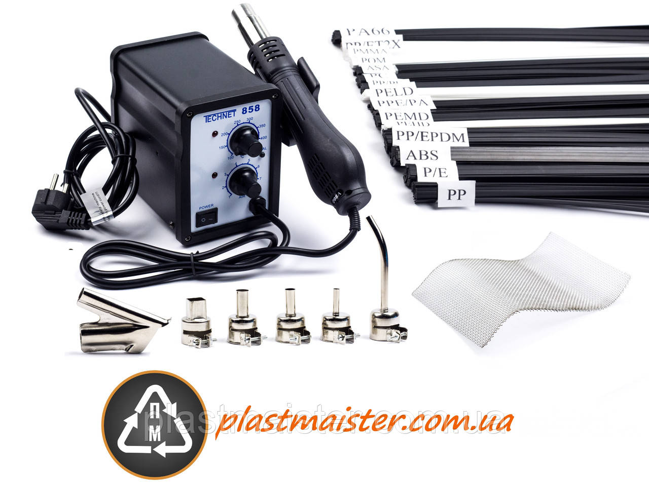 Термовоздушная паяльная станция для пайки пластика 858 + 6 насадок + пластика + сетка