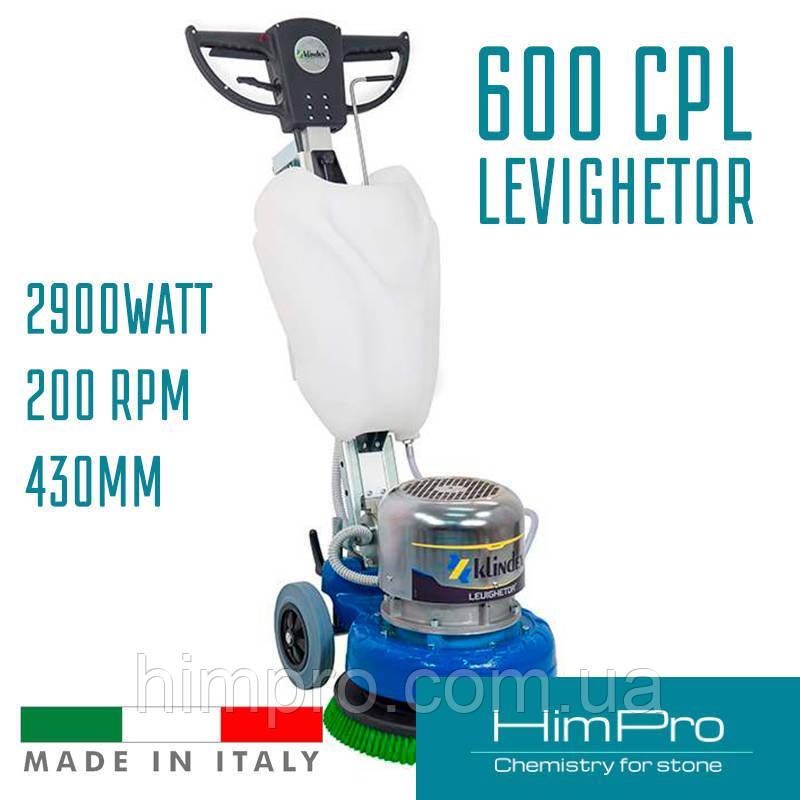 Klindex Levighetor 600 CPL  - Шлифовальная машина + Бак + Падодержатель