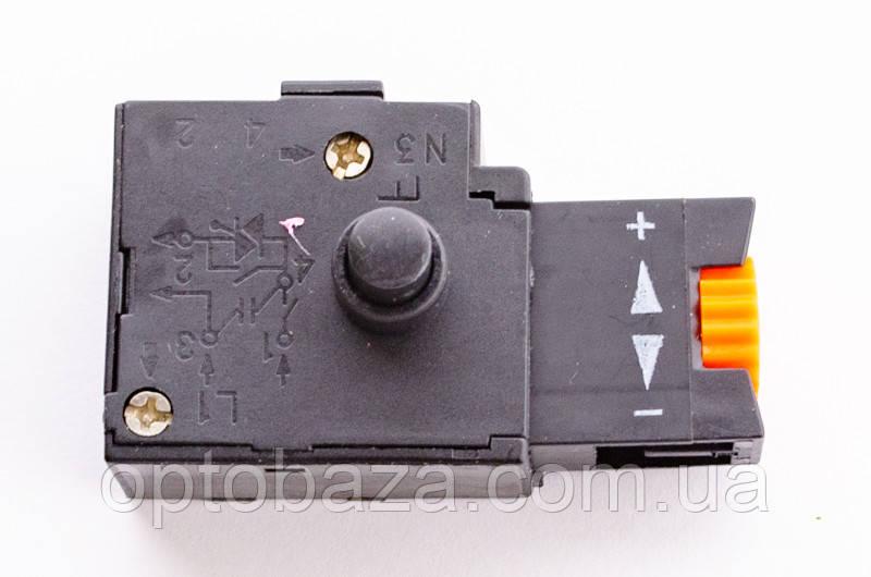 Кнопка с фиксатором для дрели (8 А)
