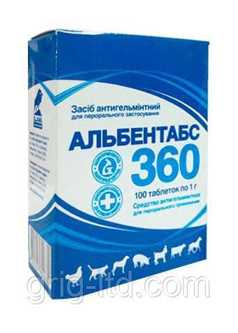 Альбентабс-360 №30