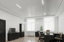 Кубообразная рейка ширина профиля 35 мм белый/серый/черный высота -65 мм