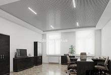 Кубообразная рейка ширина профиля 35 мм белый/серый/черный высота -75 мм