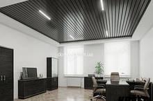 Кубообразная рейка ширина профиля 88 мм белый/серый/черный высота -55 мм