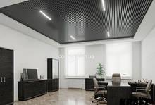 Кубообразная рейка ширина профиля 35 мм RAL 7024 (графит) высота -35 мм