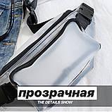 Женская бананка прозрачная поясная сумка черная, фото 6