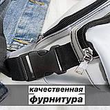 Женская бананка прозрачная поясная сумка черная, фото 8