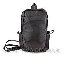 Рюкзак на одно плечо (СР-1037-1)