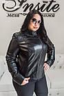 Куртка Женская Черная с Отстегивающимся Воротником 004МК Батал, фото 4
