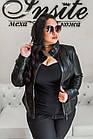 Куртка Женская Черная с Отстегивающимся Воротником 004МК Батал, фото 5