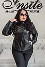 Куртка Женская Черная с Отстегивающимся Воротником 004МК Батал, фото 3
